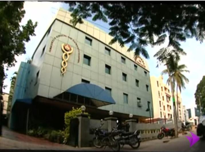 Gunasheela Hospital
