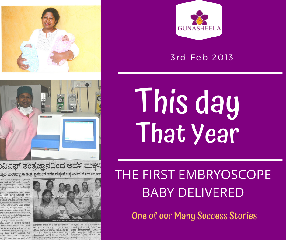 THE FIRST EMBRYOSCOPE BABY – One of our Many Success Stories
